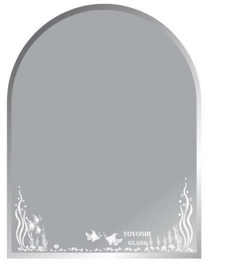Gương phòng tắm 605A